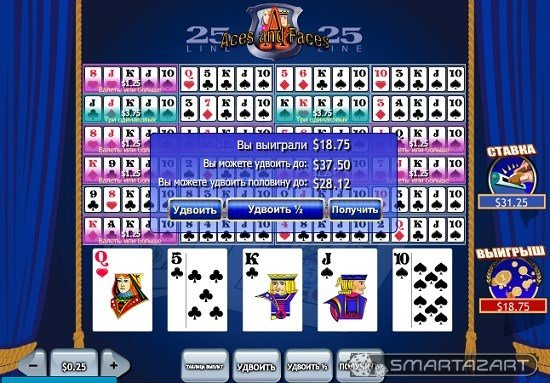 25-lines Aces and Faces Slot Game