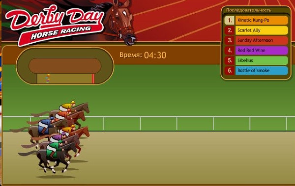 Derby Day Slot Game