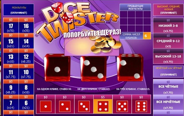 Dice Twister Slot Game