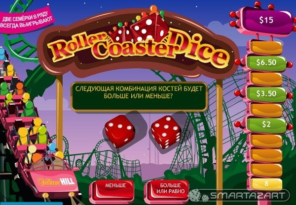 Roller Dice Coaster Slot Game